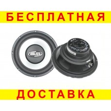 Car speakers .500W. 30cm Boschman subwoofer 1240