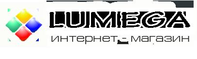 Lumega - интернет магазин
